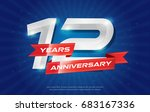 12 years anniversary background ... | Shutterstock .eps vector #683167336