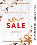 halloween sale flyer with... | Shutterstock .eps vector #683167792