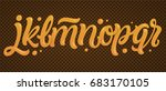 honeyed font set with letters s ... | Shutterstock .eps vector #683170105