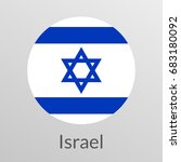flag of israel round icon ... | Shutterstock .eps vector #683180092