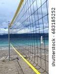 beach volleyball net on cloudy... | Shutterstock . vector #683185252