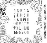 russian alphabet. letters.... | Shutterstock .eps vector #683186245