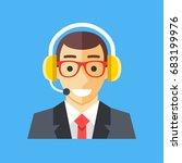 call center worker  call centre ... | Shutterstock .eps vector #683199976
