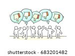crowd of working little people... | Shutterstock .eps vector #683201482