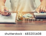 online banking and internet... | Shutterstock . vector #683201608