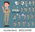 a set of men with injury and... | Shutterstock .eps vector #683214958