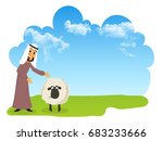 cheerful arabian man with sheep ... | Shutterstock .eps vector #683233666
