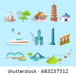 Set Of Taiwan Attractions....