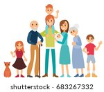 set of eight happy family... | Shutterstock .eps vector #683267332