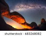 moonrise at the spitzkoppe s... | Shutterstock . vector #683268082