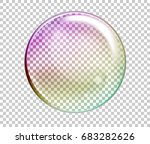 raster rainbow water bubbles.... | Shutterstock . vector #683282626
