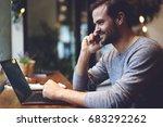smiling handsome entrepreneur... | Shutterstock . vector #683292262