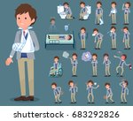 set of various poses of flat... | Shutterstock .eps vector #683292826