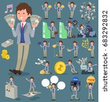 a set businessman with... | Shutterstock .eps vector #683292832