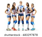 female professional volleyball... | Shutterstock . vector #683297878