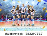 female professional volleyball... | Shutterstock . vector #683297932