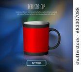 ceramic mug isolated on... | Shutterstock .eps vector #683307088