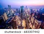 Bird View At Wuhan China....