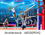 female professional volleyball... | Shutterstock . vector #683309542