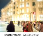 abstract blur   people hurry to ... | Shutterstock . vector #683310412