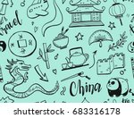 hand drawn seamless pattern... | Shutterstock .eps vector #683316178