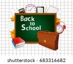 back to school   blackboard... | Shutterstock .eps vector #683316682