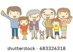 family of 6 | Shutterstock .eps vector #683326318