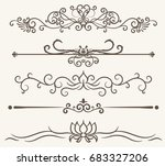 vector set of decorative... | Shutterstock .eps vector #683327206