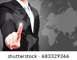hand of management guys touch... | Shutterstock . vector #683329366