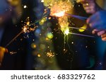 in selective focus on close up...   Shutterstock . vector #683329762