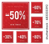 sale poster this weekend in red ... | Shutterstock .eps vector #683333392