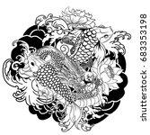 Hand Drawn Dragon And Koi Fish...