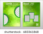 a set of brochures from green... | Shutterstock .eps vector #683361868