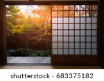 autumn colorful of japanese... | Shutterstock . vector #683375182