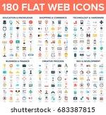 vector set of 180 flat web... | Shutterstock .eps vector #683387815