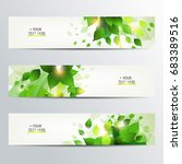 abstract green leafs banners | Shutterstock .eps vector #683389516