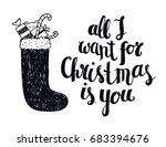 raster copy christmas winter... | Shutterstock . vector #683394676