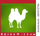 camel icon silhouette vector... | Shutterstock .eps vector #683415706