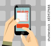calendar  schedule  reminder ... | Shutterstock .eps vector #683419666