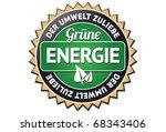 gr    ne energie siegel   button | Shutterstock .eps vector #68343406