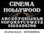 font handwritten vector... | Shutterstock .eps vector #683468866