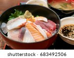 japanese food with raw fishes ... | Shutterstock . vector #683492506