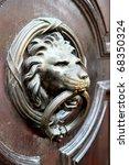 Lion Head  Old Door Handle Old...
