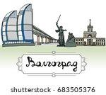 set of the landmarks of... | Shutterstock .eps vector #683505376