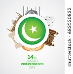 14th of august pakistan... | Shutterstock .eps vector #683520832