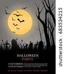 halloween party flyer with a... | Shutterstock .eps vector #683534215