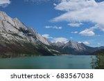 jasper canada view | Shutterstock . vector #683567038