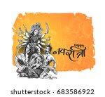 happy durga puja festival india ... | Shutterstock .eps vector #683586922