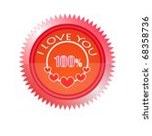 100  love stamp | Shutterstock .eps vector #68358736