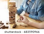 planning  risk and wealth... | Shutterstock . vector #683590966
